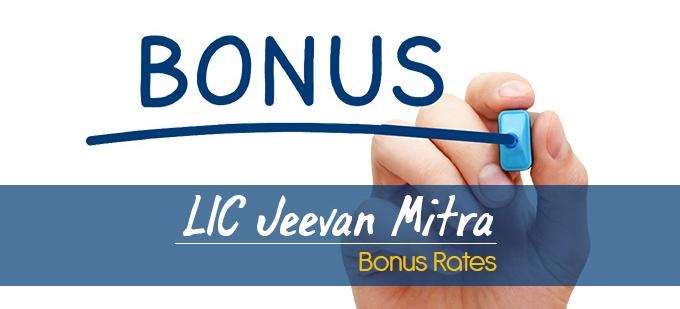 LIC Jeevan Mitra (Double Cover Plan) Bonus Rates. Calculate returns & Maturity Value