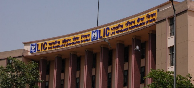 List of all LIC Policies launched from 1956 till date