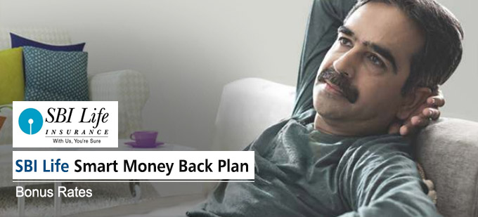 SBI Life Smart Money Back Plan Bonus Rates. Calculate ...
