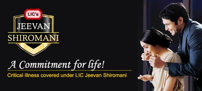 Detailed Description of critical illness covered under LIC Jeevan Shiromani