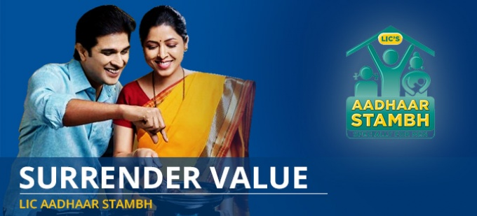 Surrender Value in LIC Aadhar Stambh Plan - Check your surrender value