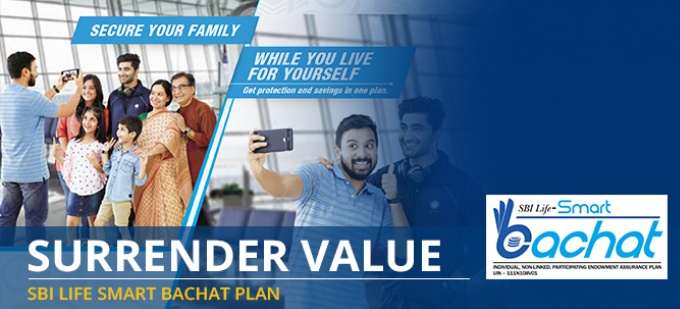 Surrender Value of SBI Life Smart Bachat Plan - Check your surrender value