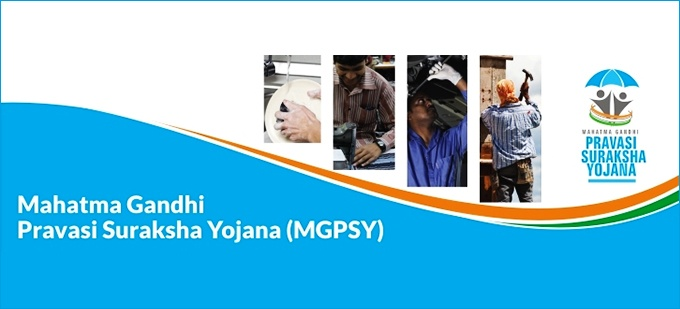 Closure of Mahatma Gandhi Pravasi Suraksha Yojana (MGPSY) for overseas Indian workers