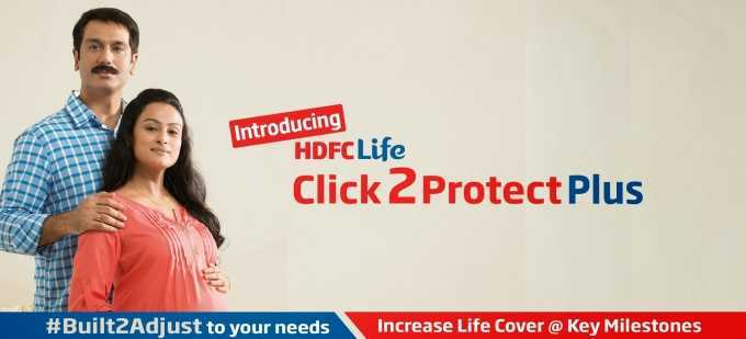 HDFC Life launches their 2nd online term plan – Click 2 Protect Plus