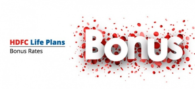 Rs. 2180 crore bonus for HDFC Life policyholders declared! Check eligibility