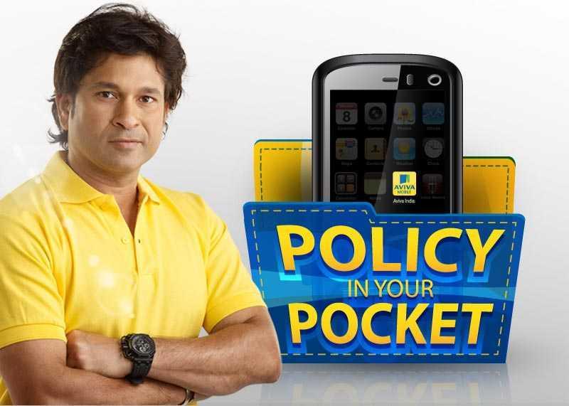 Aviva Mobile Applicationf or Smart phones