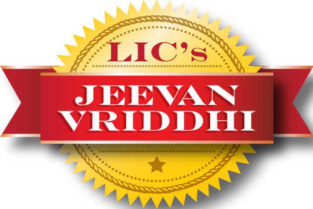 LIC Jeevan Vriddhi Logo